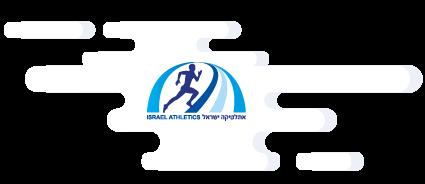 Logo IAA