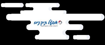 לוגו אפעל תיקונים